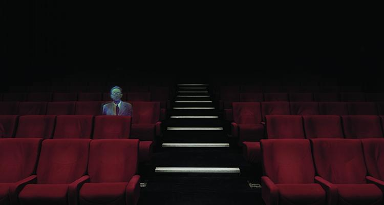 imagen Una película de terror